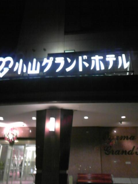 東北自動車道〜本日晴天なりー