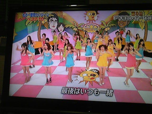 西暦2010<br />  年〜平成22<br />  年〜ほ〜ホぅー