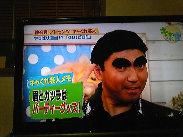 関西ローカル放送!
