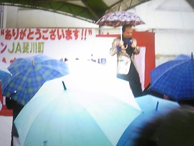 大雨男が〜行く!