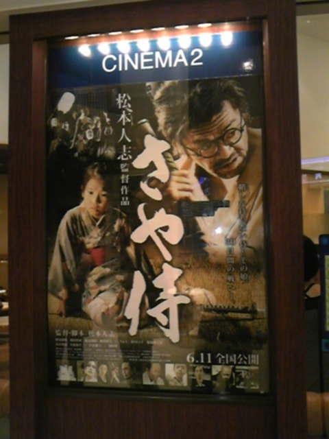 最近〜映画へ・・・