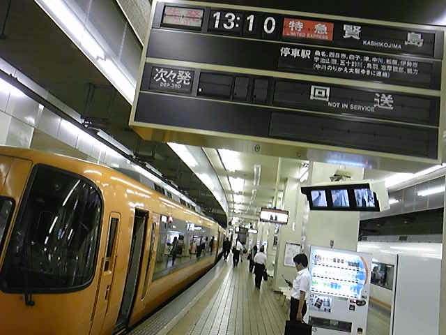 三重県へ〜・・