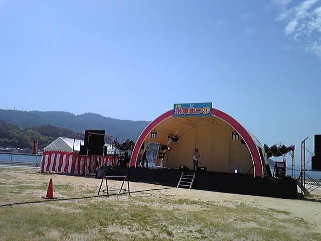 山口県〜へ・・・