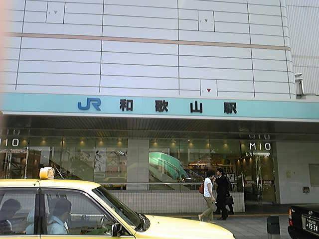 パンダ列車で和歌山〜