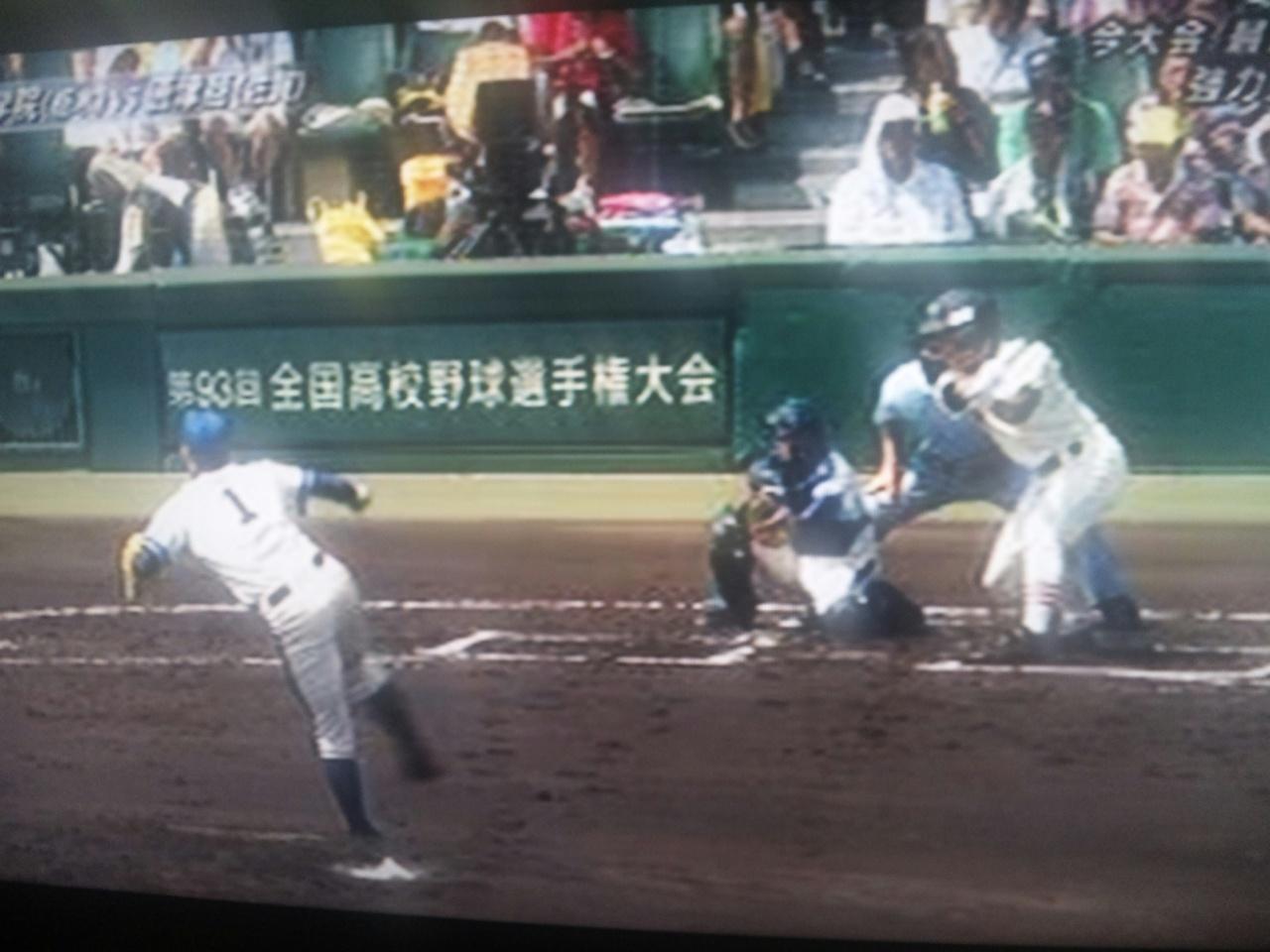 93回全国高校野球〜!