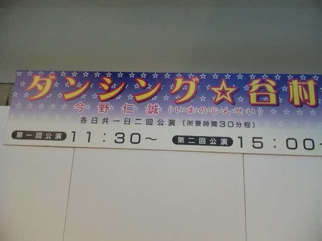 兵庫県へ・・・・