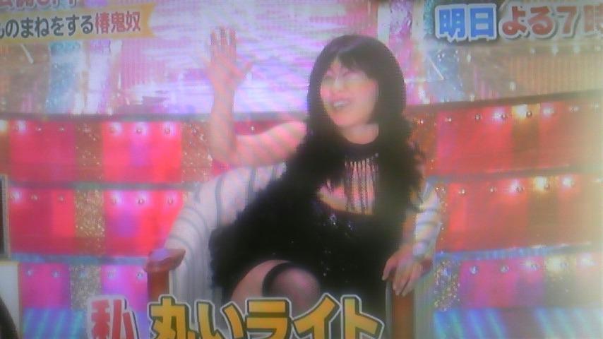 ジンセイプロから〜!
