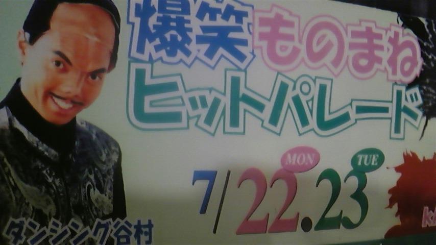 看板がデカイ!