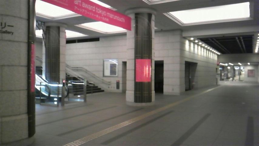 静岡県〜ステージ!