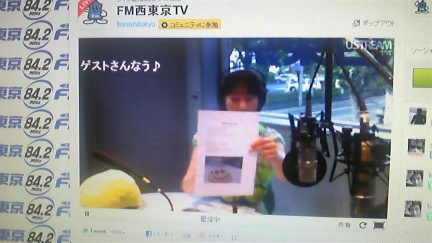 豆アイドル〜さぁや武勇伝