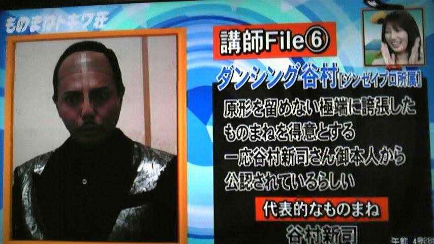 千葉テレビ&八重洲ライブ告知!