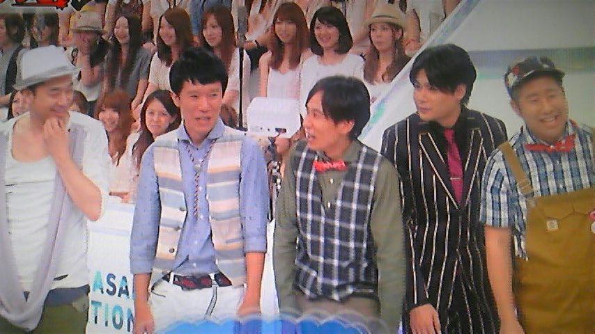 FNS27時間テレビ〜只今