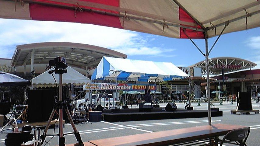 夏イベント〜2012<br />  〜野外ステージ!