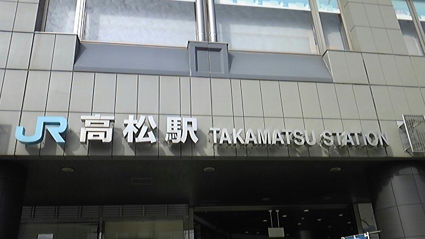 ほ〜ぉ秋晴れ!野外イベント!