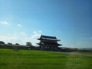 そうだ!奈良に行こう?