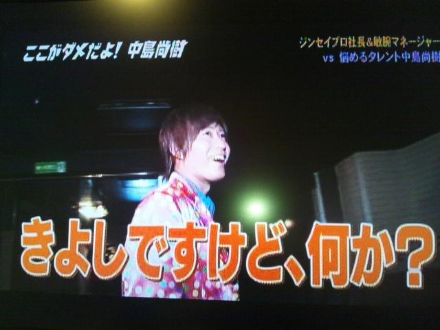千葉テレビ出演。