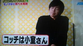 続編…☆マロン陵兄貴!<br />  番組出過ぎ!?