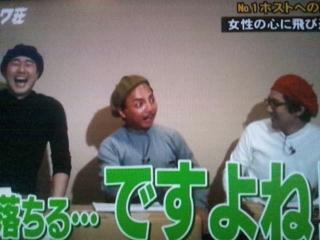 続編!!広島ホームテレビ!