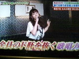 テレビ朝日!!<br />  AIKA登場…