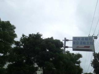 …何となく…☆梅雨空…