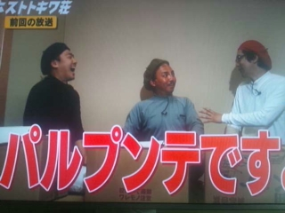 千葉県地方の方々しか観れないかも?!!