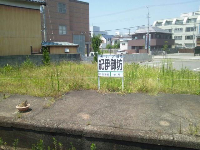 読売テレビ!<br />  爆笑映像!!
