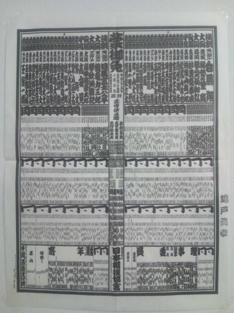 大相撲秋場所!!