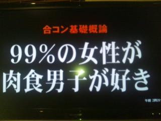 広島ホームテレビ!オンエア!!