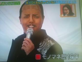 日テレ…オンエア!!
